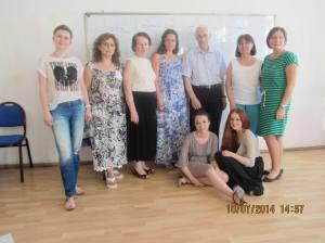 семинар в Батумском государственном университете