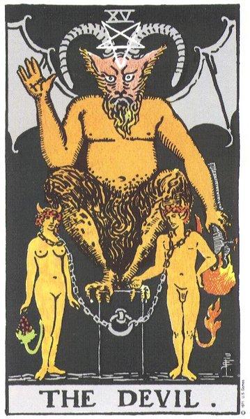 15 Дьявол