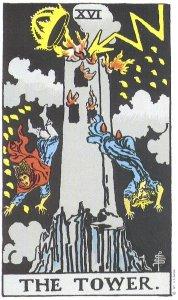 16 Башня